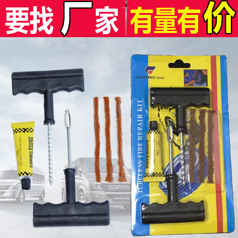 product_picUrl